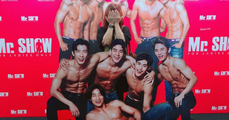 不會韓文也看得懂的公演秀》韓國超火미스터쇼 MR.SHOW歐巴猛男秀 限制級!女性限定 未滿19歲及海外歐巴sorry請你們去看別場秀(附GINA讀者限時9折優惠) @Gina Lin