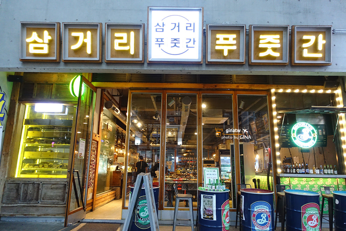 【弘大YG烤肉店】YG三岔口肉舖烤肉|近上水/合井/弘大入口站(附中文菜單、地圖及交通方式)愛玩客也來過捏! @GINA環球旅行生活|不會韓文也可以去韓國