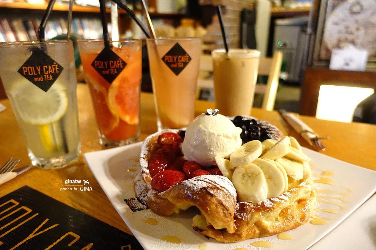 首爾弘大甜點》 咖啡茶甜點 POLY CAFE and TEA(폴리카페앤티)咖啡甜品店 (附交通方式及中文地圖) @Gina Lin