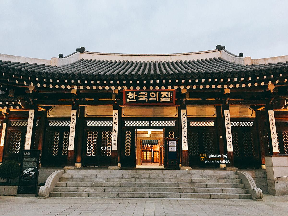 【首爾忠武路】韓國的家(한국의집 / Korea House )精緻宮廷料理 + 韓國傳統表演(近韓屋村) @GINA環球旅行生活