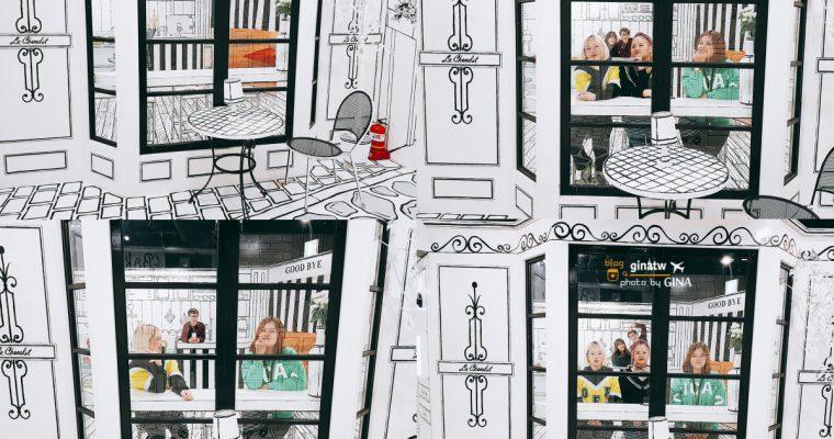 首爾仁寺洞室內景點》愛來魔相藝術館+智勇迷宮 還有最近韓國超火的黑白咖啡廳好好拍 附交通地圖+GINA讀者優惠卷 韓劇《你為我著迷》、韓綜JESSICA & KRYSTAL拍攝地 박물관은살아있다 @Gina Lin