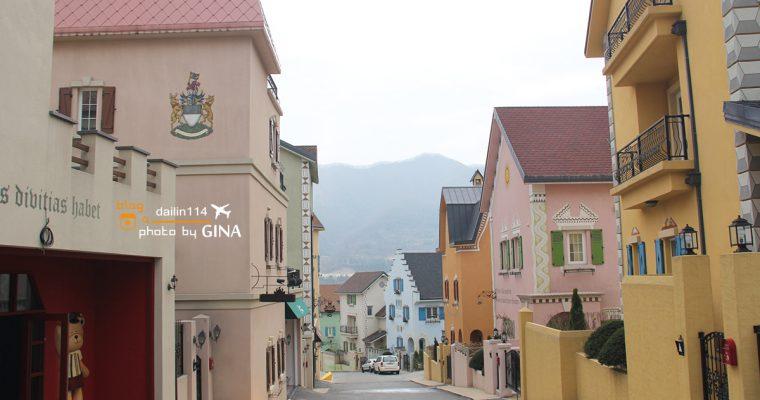 京畿道景點》加平瑞士村走進童話世界!不用去到歐美 韓劇及韓綜我們結婚了拍攝場地 附上各家一日團、地圖及免費接送巴士資訊 @Gina Lin