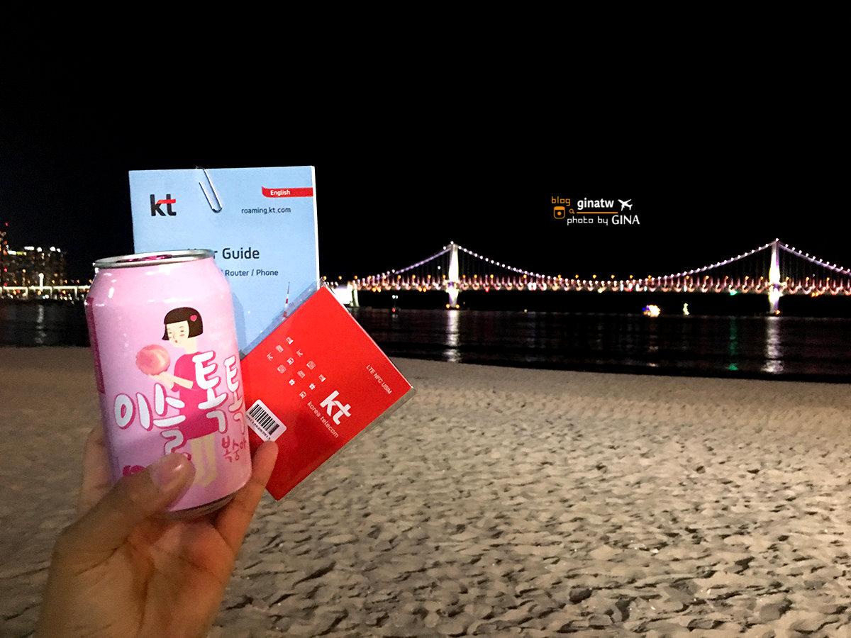 【韓國網路吃到飽】Kt Olleh 4G LTE高速網路|全韓國適用(首爾、釜山、濟州島機場可領取) @GINA LIN