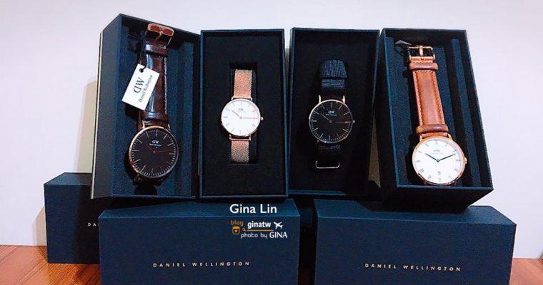 DW手錶折扣碼》Daniel Wellington手錶 韓星也愛戴 DW折扣代碼「GINAKOREA」官網最高享85折 @Gina Lin