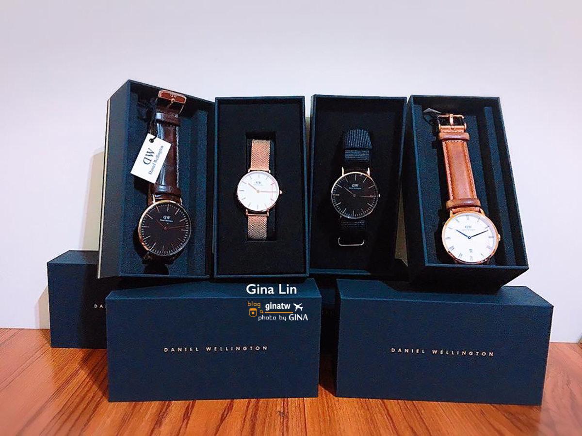 【DW手錶折扣碼】Daniel Wellington手錶|韓星也愛戴|DW折扣代碼「GINAKOREA」官網最高享85折 @GINA環球旅行生活