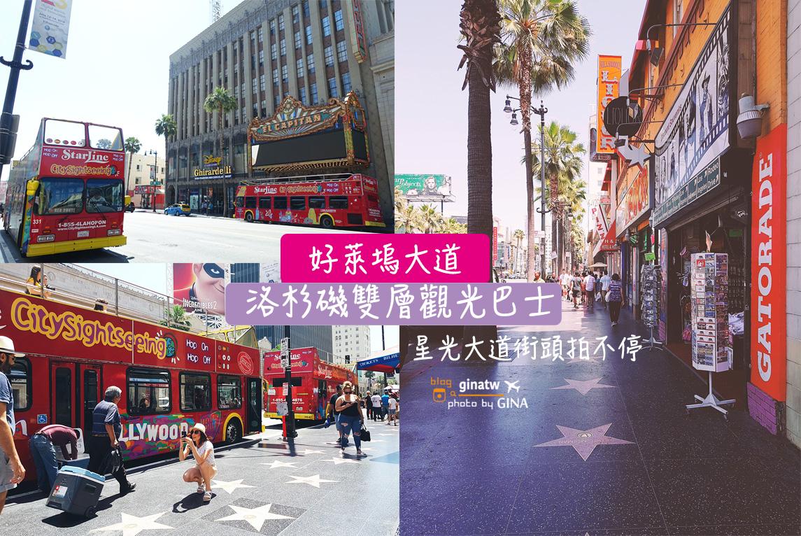 【洛杉磯景點】好萊塢華納兄弟片場|VIP導覽、DC宇宙展、48號影棚、中央公園咖啡店 @GINA環球旅行生活|不會韓文也可以去韓國