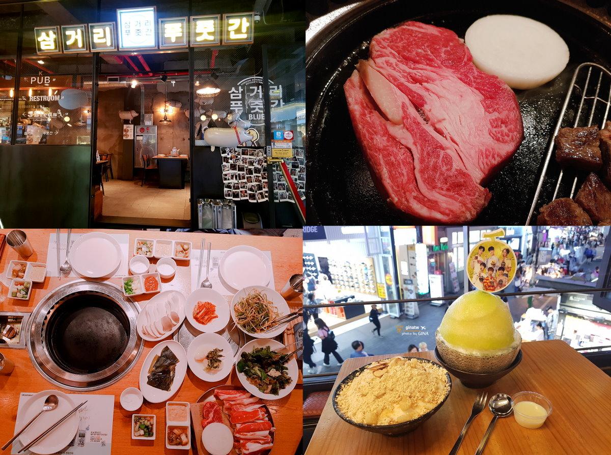 明洞烤肉美食》韓牛 YG Republique 三岔路肉舖 (線上訂餐比較便宜) 來韓國一定要是試 @Gina Lin