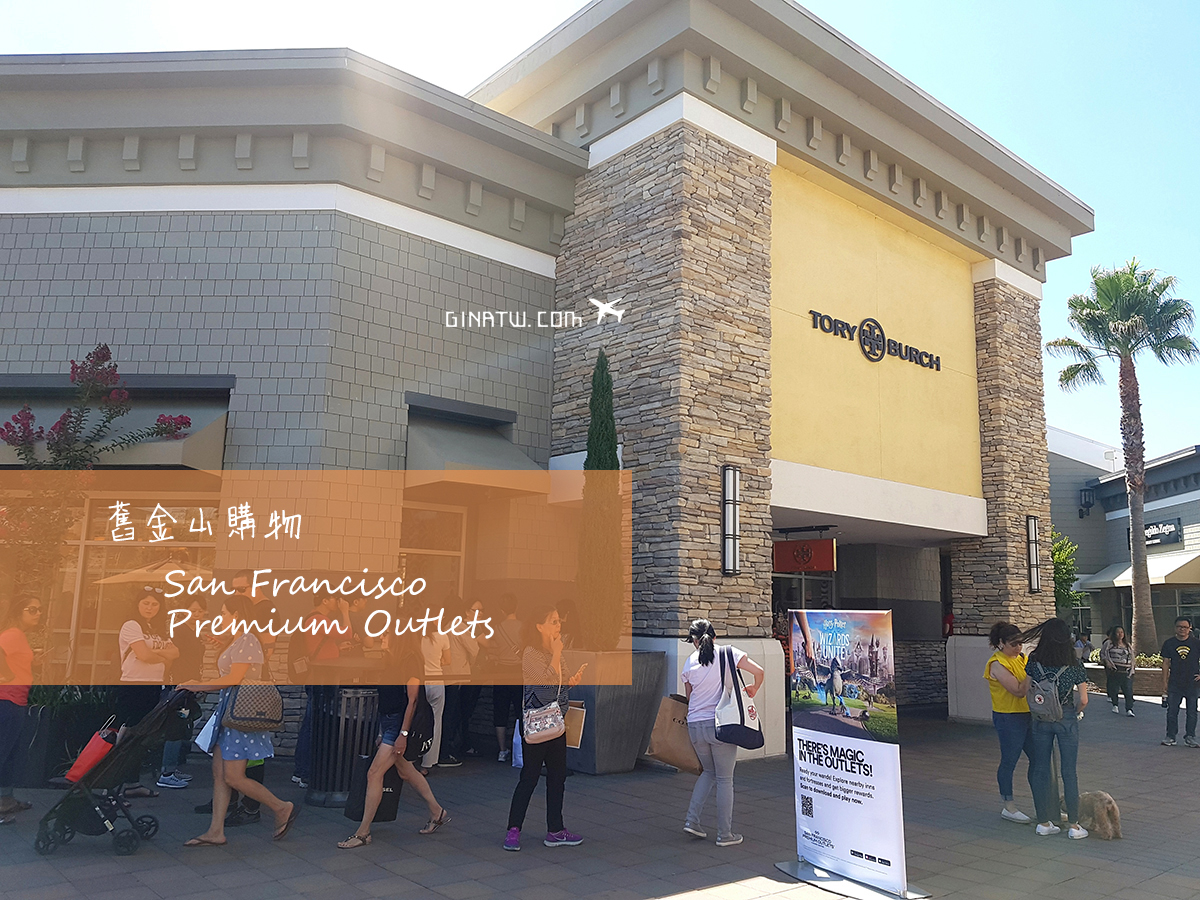【2020舊金山購物】San Francisco Premium Outlets |有什麼好買?戰利品分享、優惠卷下載教學、BART、公車交通方式(Tory Burch、Coach、Columbia哥倫比亞、The North Face北臉、TOMMY HILFIGER、GAP、MICHAEL KORS、Kate Spade、Disney 迪士尼專賣店) @GINA環球旅行生活