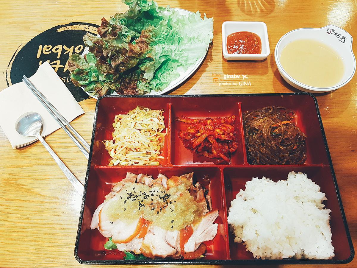 【明洞豬腳小姐優惠】Myth Jokbal.미쓰족발|2020明洞一個人也可以吃美食 + 線上買優惠更便宜 附中文地圖、交通方式 @GINA環球旅行生活|不會韓文也可以去韓國 🇹🇼