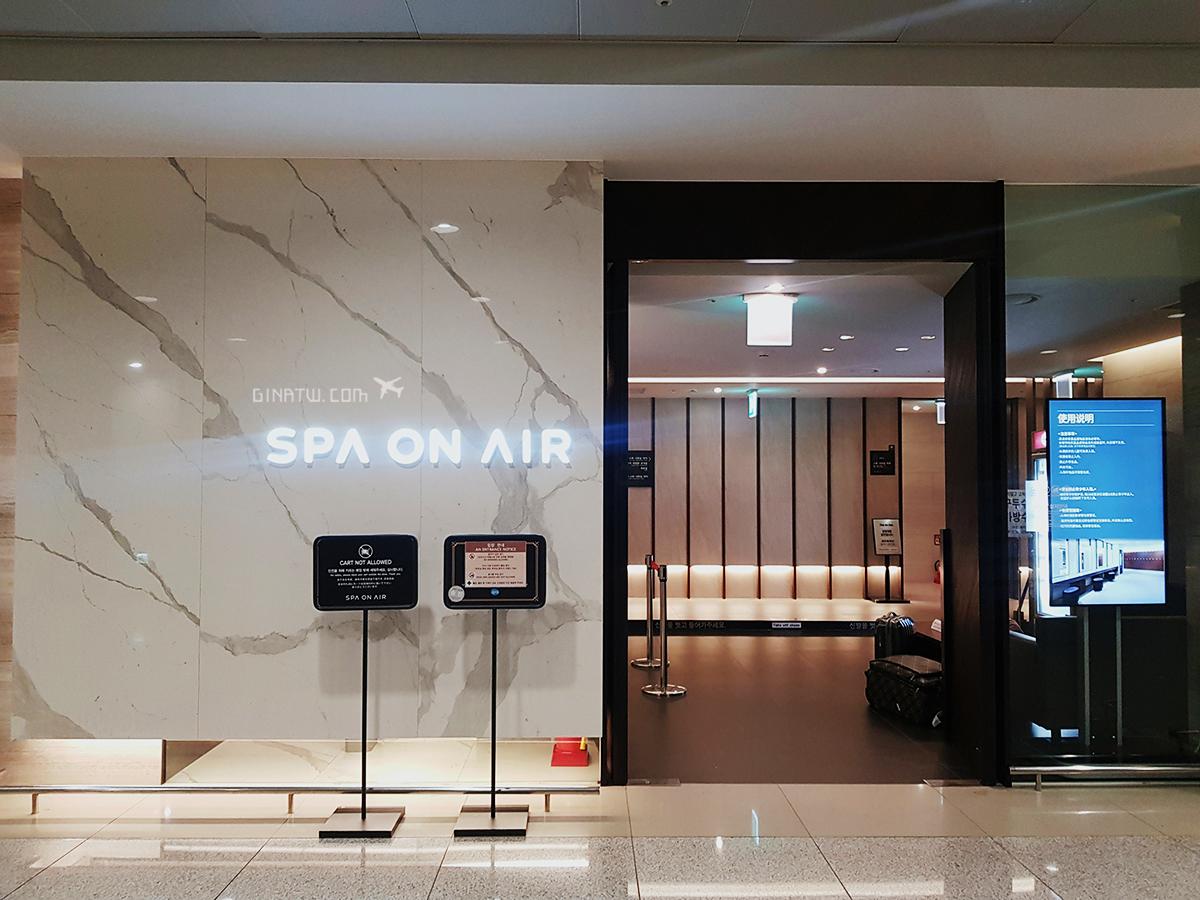 【仁川機場汗蒸幕】SPA ON AIR|2020 韓國轉機|紅眼班機休息、沖澡來這裡!價格表/內部環境 @GINA環球旅行生活