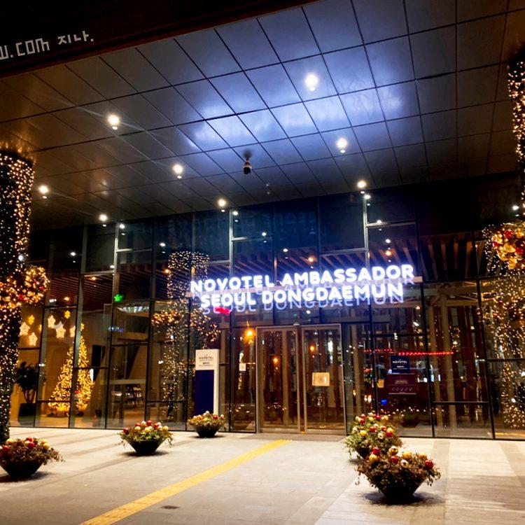 【東大門飯店】諾富大使特住宅|首爾五星級住宿|交通周邊、早餐介紹 Novotel Ambassador Seoul Dongdaemun Hotels & Residences + 韓國草莓好好吃! @GINA LIN