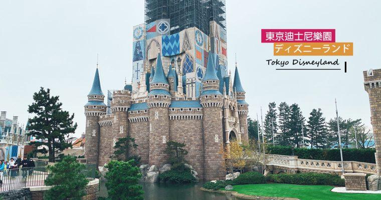 2020東京迪士尼樂園聖誕節攻略 新園區開幕/電子門票/地圖下載/快速通關PASS/交通/表演活動時刻表/米奇米妮漢堡雞塊手包餐點 @Gina Lin