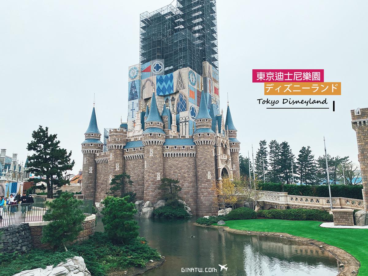 【2020東京迪士尼樂園】聖誕節攻略|新園區開幕|電子門票優惠|交通地圖下載|快速通關PASS攻略|表演活動時刻表|米奇米妮漢堡雞塊手包餐點 @GINA環球旅行生活
