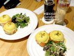 【敦化SOGO百貨美食】Sarabeth's 來自紐約早餐女王|東區早午餐、甜點鬆餅專賣咖啡廳|附2021菜單、地址、電話、線上訂位 @GINA環球旅行生活