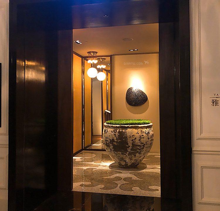 【文華東方酒店】2020台北美食|雅閣中餐廳|米其林一星、粵菜料理 @GINA環球旅行生活