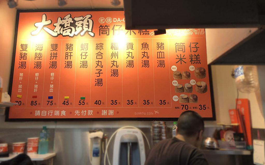 【台北美食】大橋頭老牌筒仔米糕|米其林指南必比登|食尚玩家推薦|大同區古早味美食|延三夜市必吃 @GINA環球旅行生活|不會韓文也可以去韓國