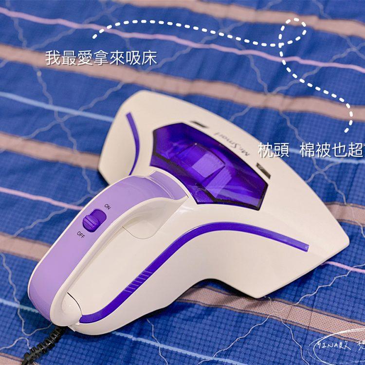 【Mr Smart.】小紫UV除蟎吸塵器|開箱文、限時團購優惠 @GINA旅行生活開箱