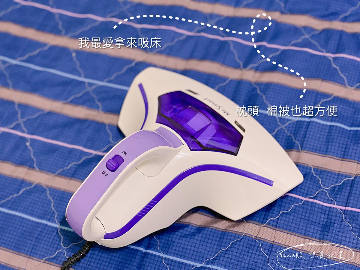 【Mr Smart.】小紫UV除蟎吸塵器|開箱文、限時團購優惠 @GINA環球旅行生活|不會韓文也可以去韓國