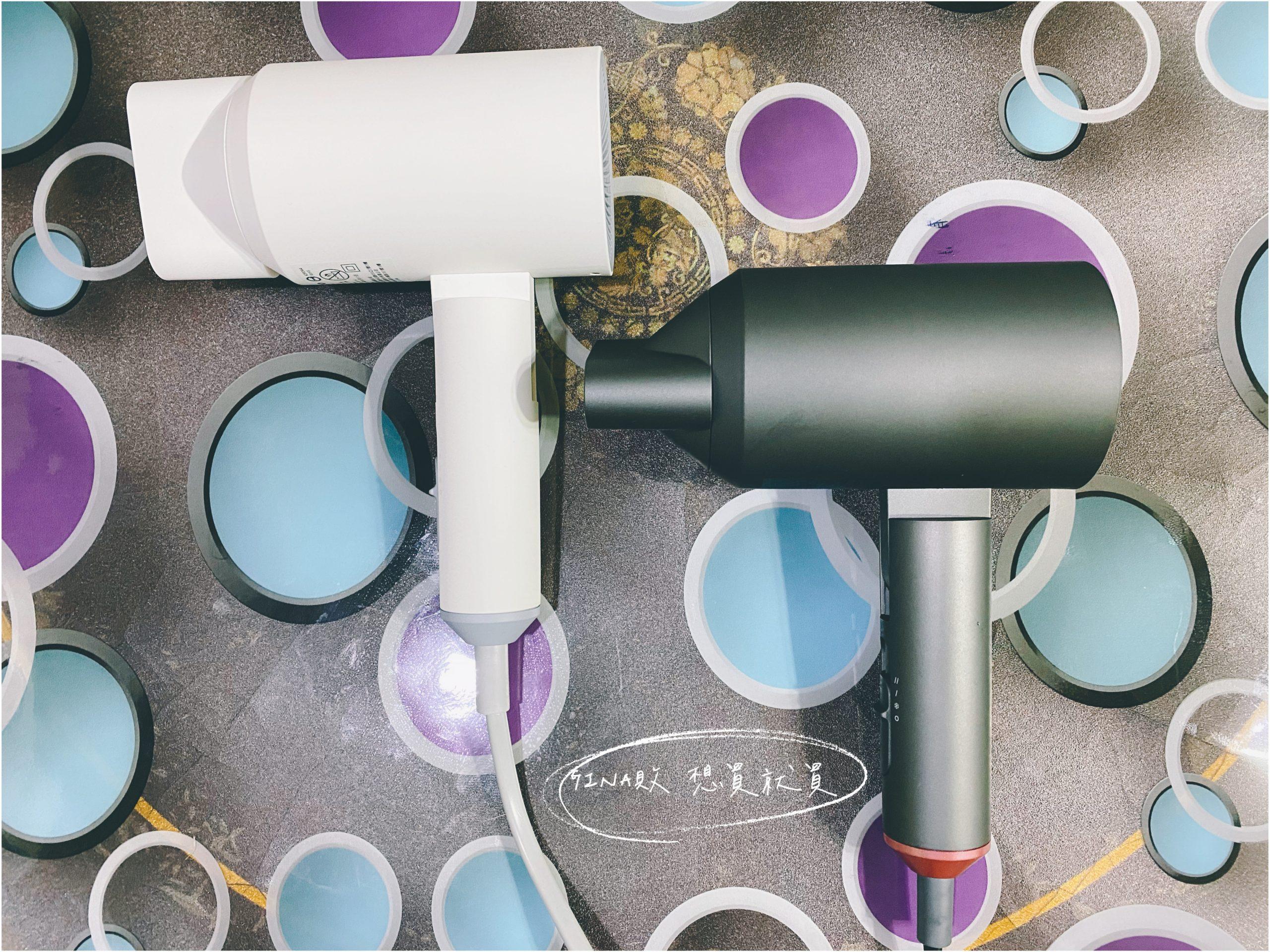 【KINYO陶瓷負離子吹風機】KH-9201熱賣款實際使用心得|灰白兩色+專用風罩 @GINA環球旅行生活