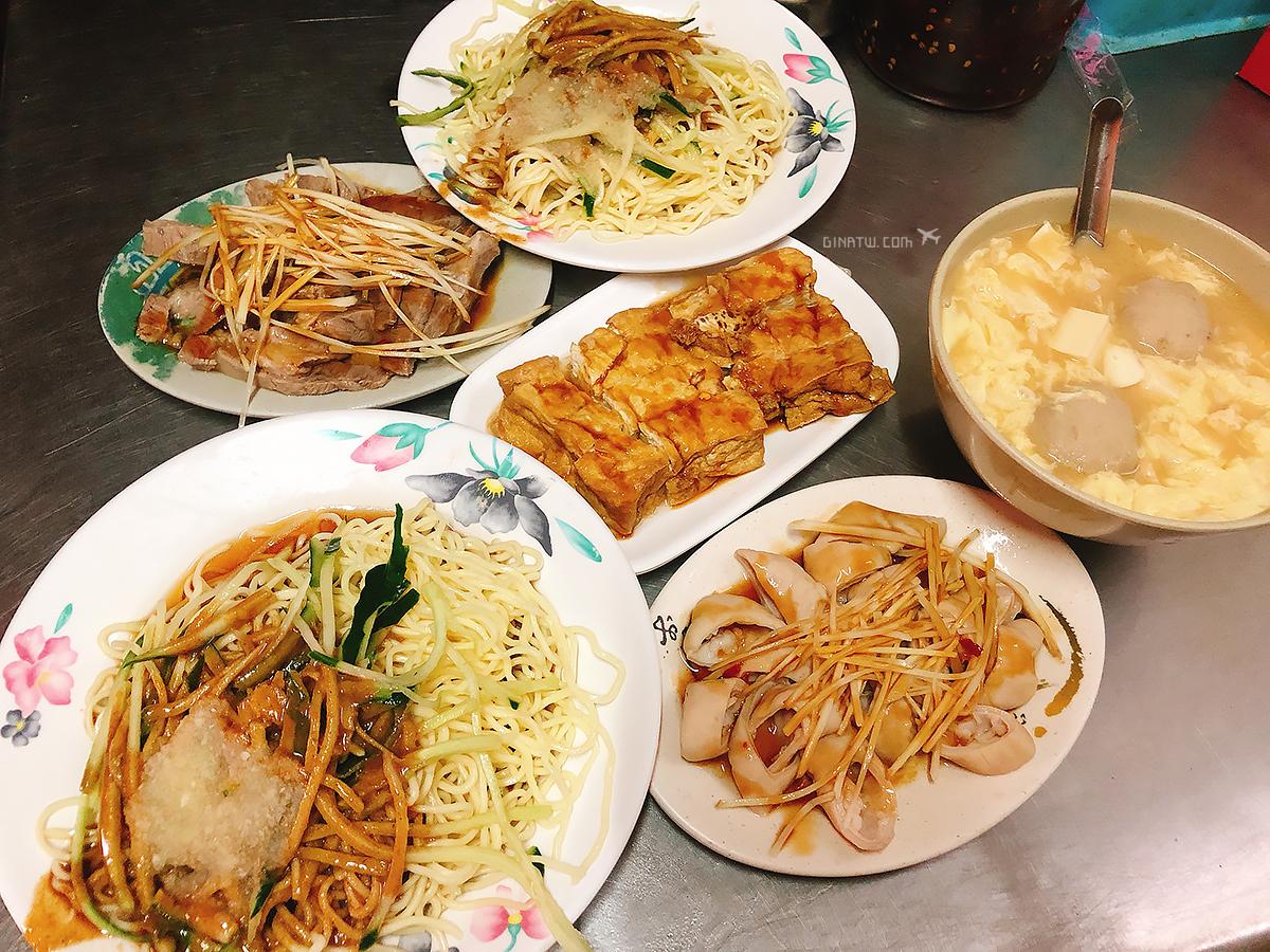 【台北美食】大同區小吃|涼州街無名涼麵、米粉湯|黑白切小菜 @GINA環球旅行生活
