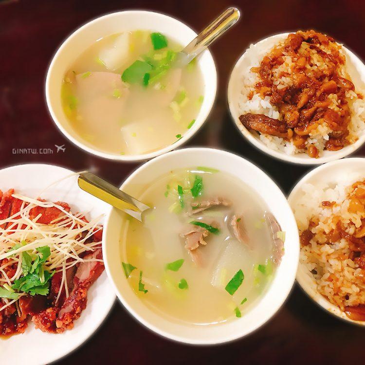 【台北美食】中山區小吃|胡記通化街米粉湯、滷肉飯|林森三店 @GINA旅行生活開箱