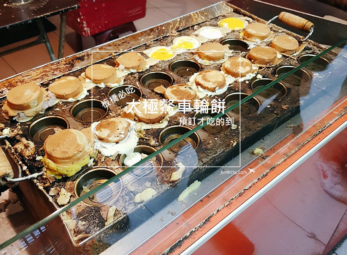 【板橋必吃豆花】埔墘市場傳統滑嫩冷熱豆花、綠豆、薏仁湯|興隆市場、2020最新菜單 @GINA環球旅行生活|不會韓文也可以去韓國 🇹🇼