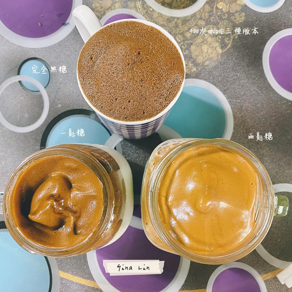 【DIY食譜教學】澳門、韓國風靡|400次咖啡|準備材料、失敗與成功祕訣 @GINA環球旅行生活