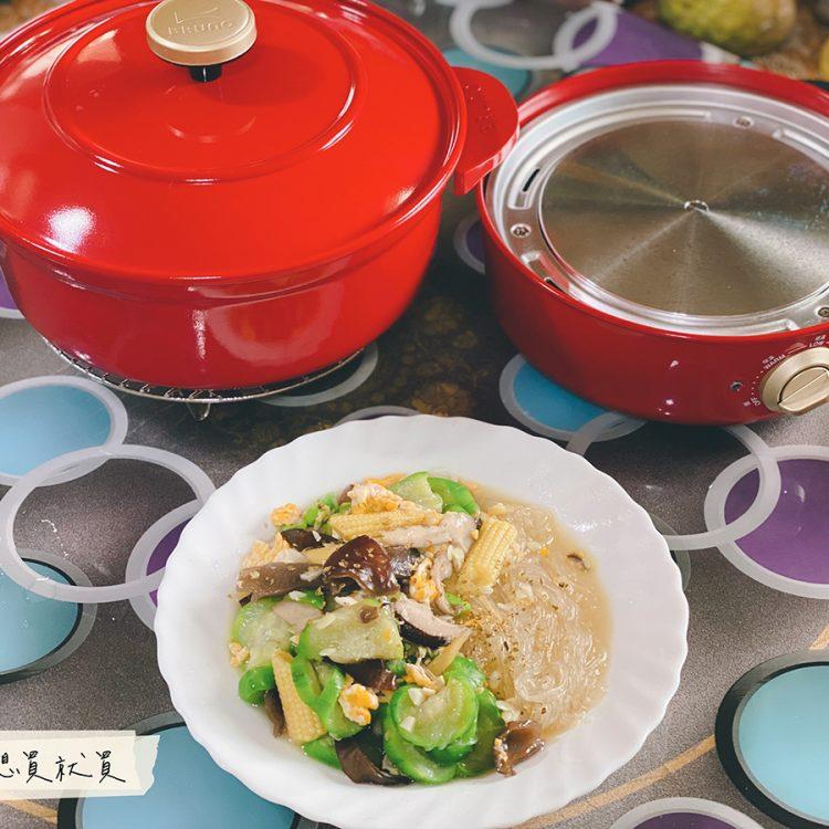 【超火鍋具團購】Brunos日本萬用多功能調理鍋|蒸煮炒煎炸燉一次搞定|優缺點使用心得 @GINA旅行生活開箱