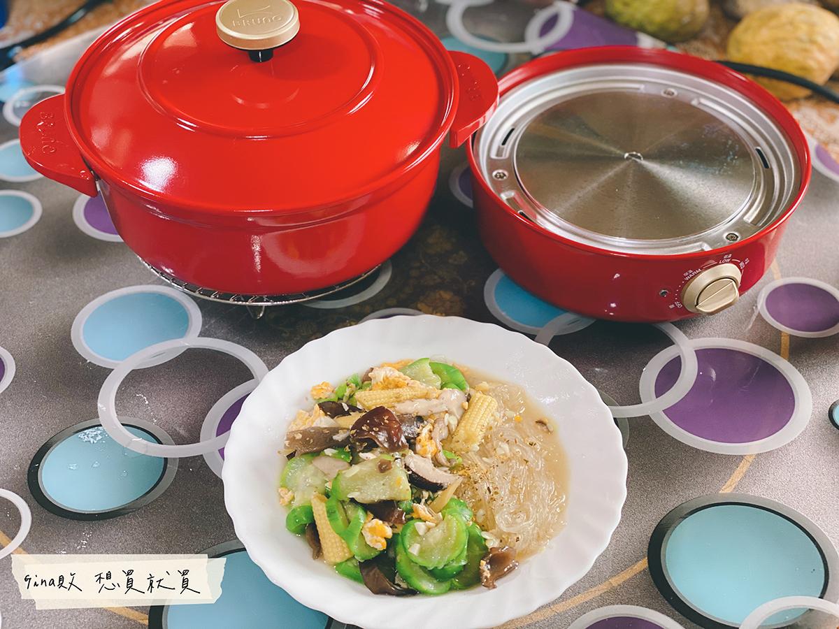 【日本Brunos團購】萬用多功能調理鍋|蒸煮炒煎炸燉一次搞定|優缺點使用心得 @GINA環球旅行生活|不會韓文也可以去韓國