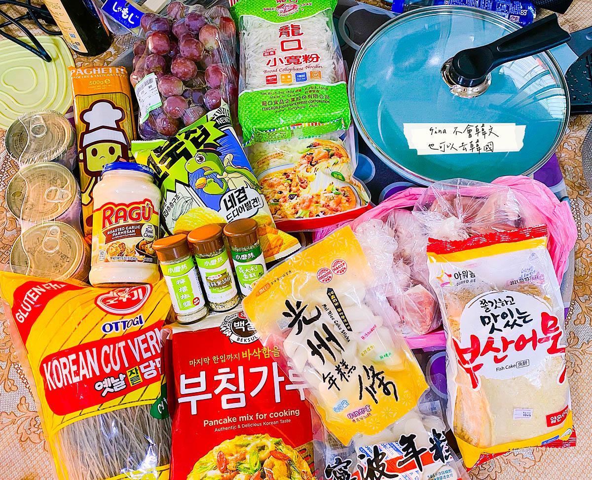 台灣哪裡買韓國食材?永和韓國街、韓國魚板好好吃|家樂福、全聯福利中心、MOMO韓食春遊5折 @GINA旅行生活開箱