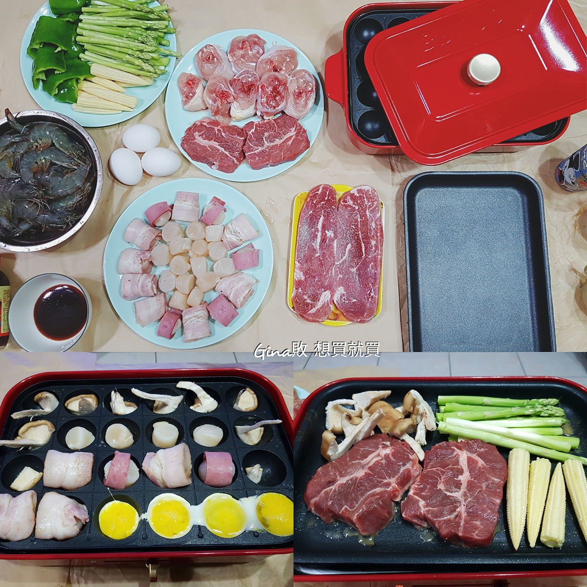 【2020日本BRUNO團購】熱銷多功能電烤盤|居家燒烤、烤肉必備 @GINA環球旅行生活