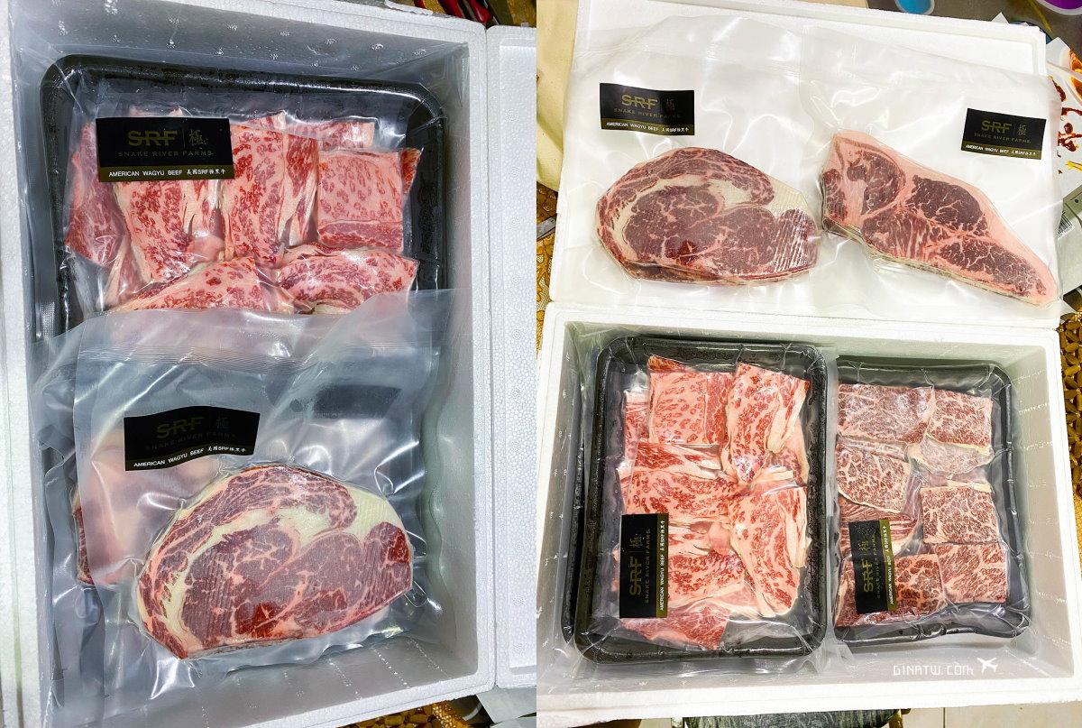 【美國極黑和牛SRF團購優惠】肋眼牛排、無骨牛小排燒烤片、肩捲心火鍋片、紐約客牛排、牛翼板肉燒烤片|在家享受頂級美味! @GINA環球旅行生活|不會韓文也可以去韓國