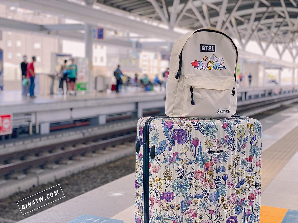 【德國NaSaDen 納莎登】2021行李箱團購|優惠價/ 海德堡 /新無憂/ 波麗款 @GINA環球旅行生活