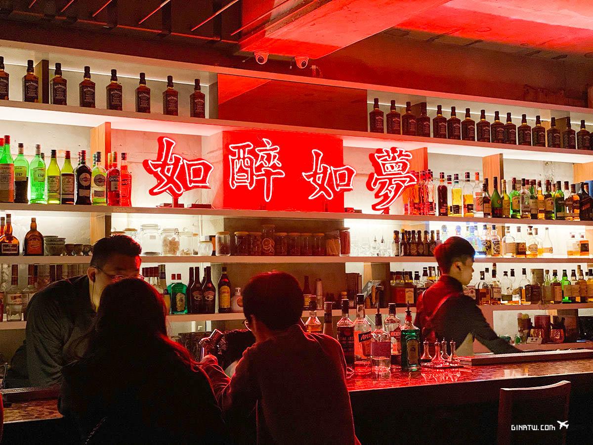 【台北萬華酒吧】西門HANKO 60 如醉如夢|新生大戲院中的隱藏酒吧 @GINA環球旅行生活