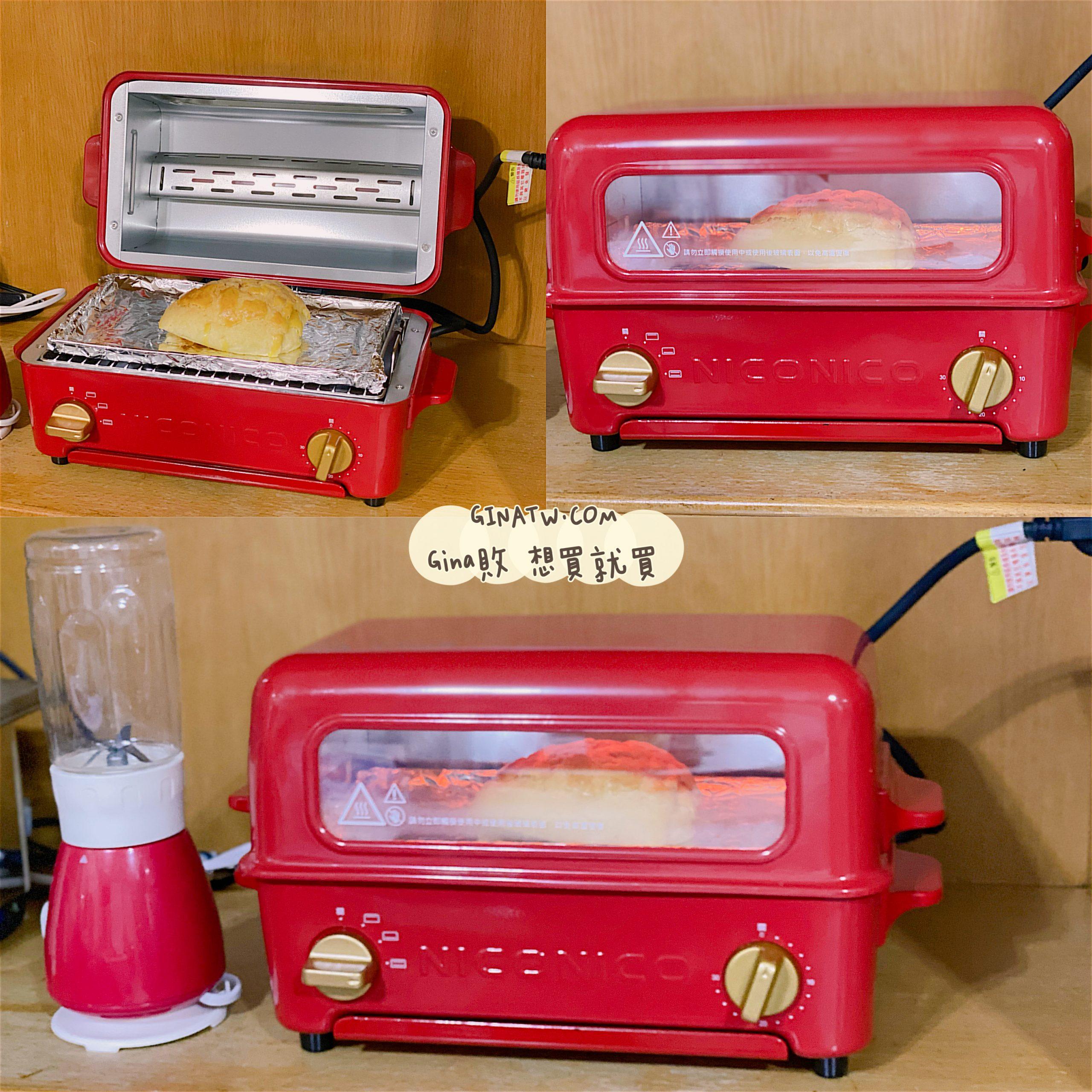 NICONICO掀蓋燒烤式蒸氣烤箱NI-S805|焗烤雞腿排、烤厚片土司、菠蘿油麵包 @GINA環球旅行生活|不會韓文也可以去韓國