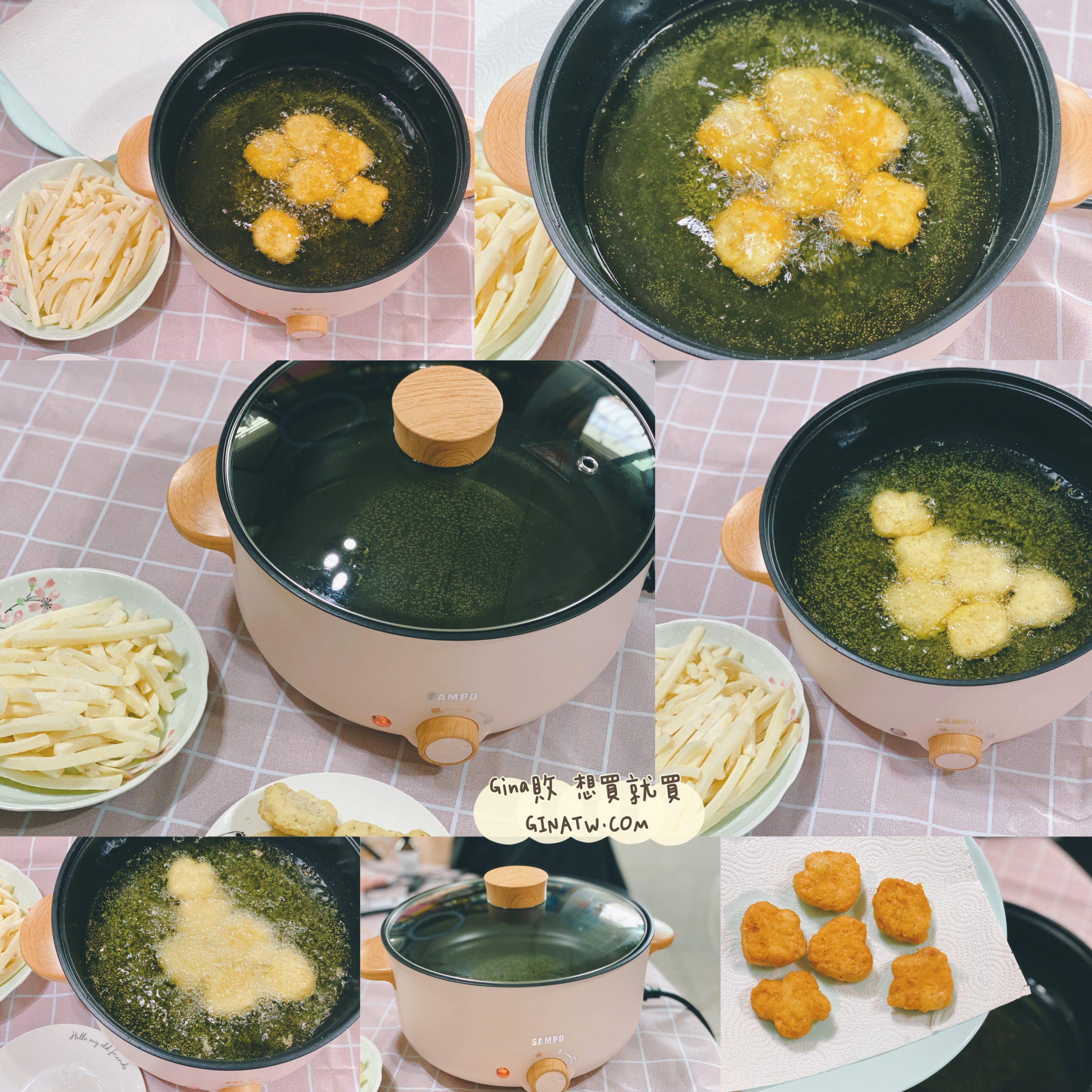 SAMPO聲寶日系多功能電鍋團購|TQ-B19301CL|3公升料理鍋 @GINA環球旅行生活
