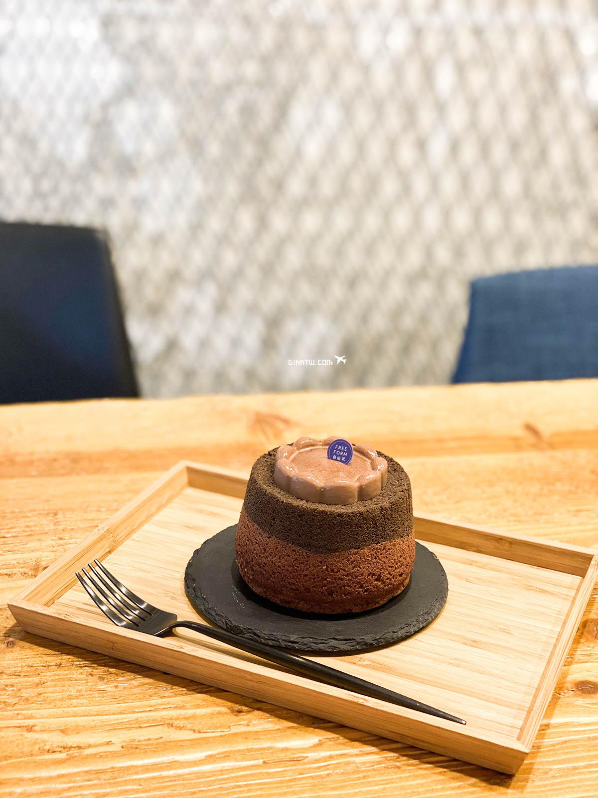【板橋甜點咖啡廳】Free Form自由式、戚風蛋糕 2020菜單|手做蛋糕禮盒訂製|小洪爐一個人小火鍋|江子翠美食 @GINA環球旅行生活