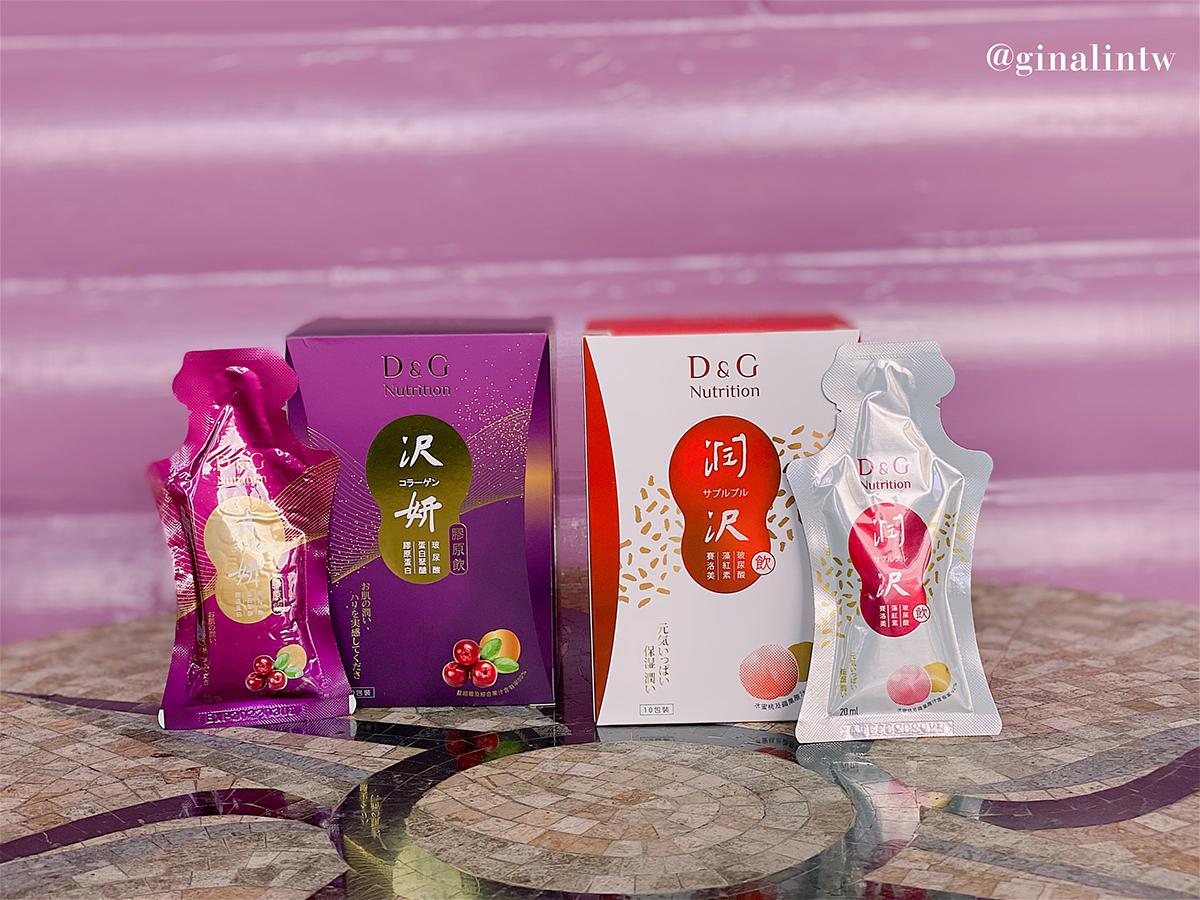 纖潤鮮銀耳、有機鮮銀耳|D&G Nutrition 潤沢飲、沢妍膠原飲團購 @GINA環球旅行生活