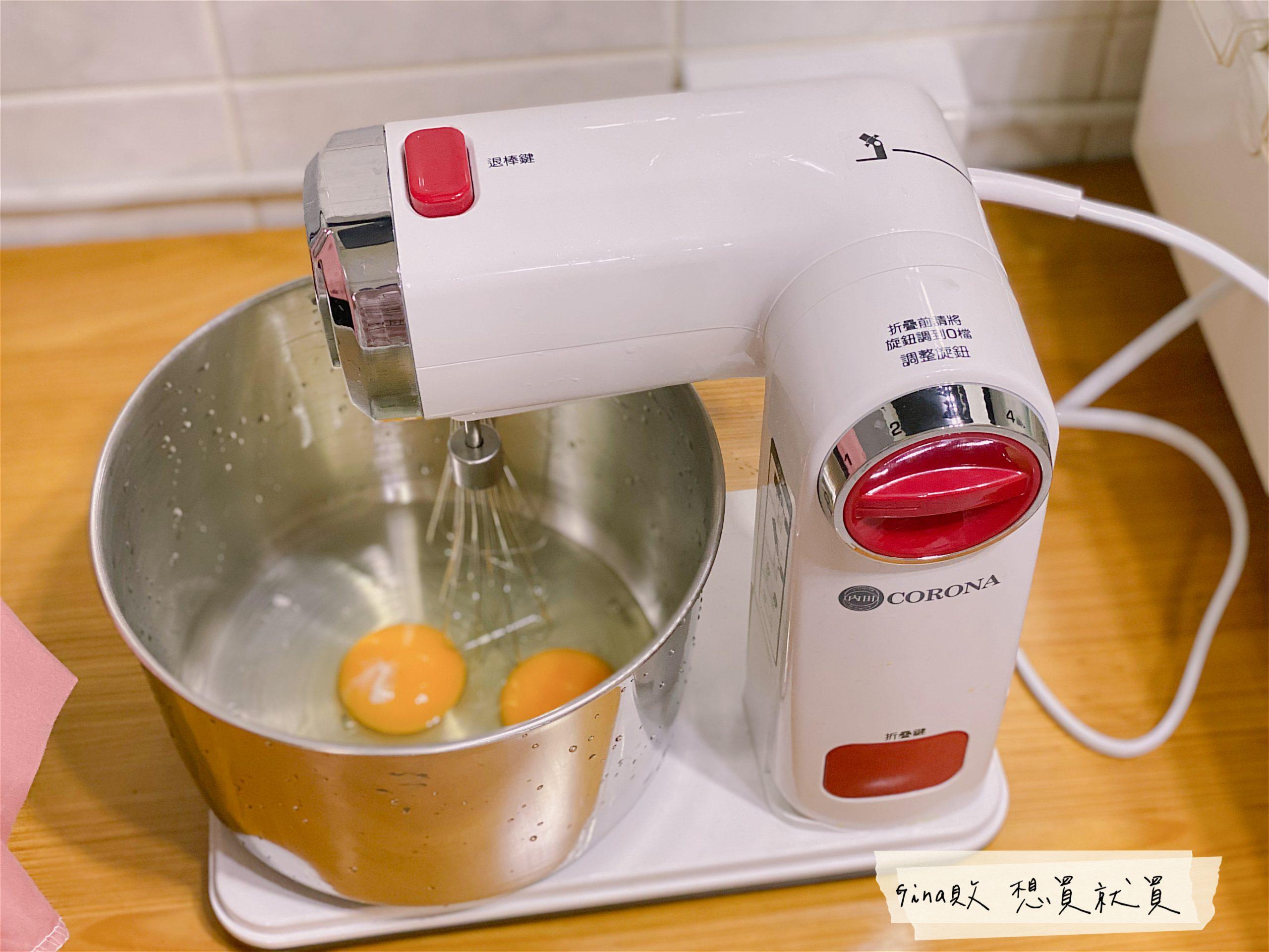 CORONA可樂娜摺疊式攪拌機|麵粉糰攪拌機團購|廚房烘焙必需品,烘焙器具材料! @GINA環球旅行生活