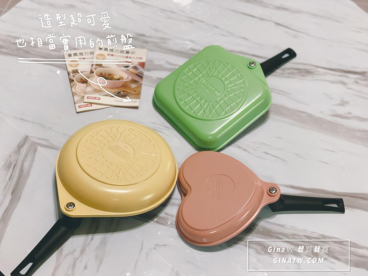 【韓國NEOFLAM】可愛煎蛋小鍋三件組|團購優惠 @GINA LIN