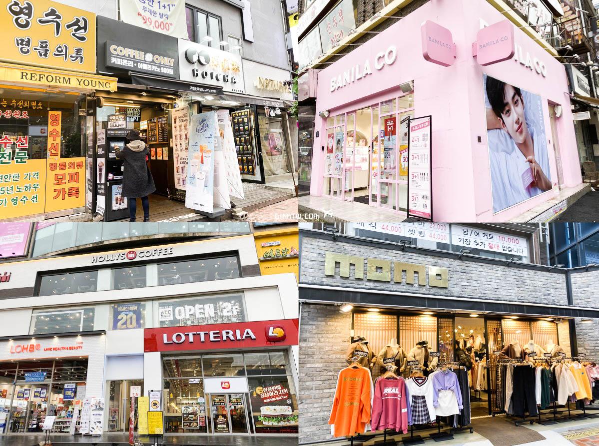 【梨大逛街購物】梨花女子大學|梨大女人街商圈?首爾賞楓 @GINA環球旅行生活|不會韓文也可以去韓國 🇹🇼