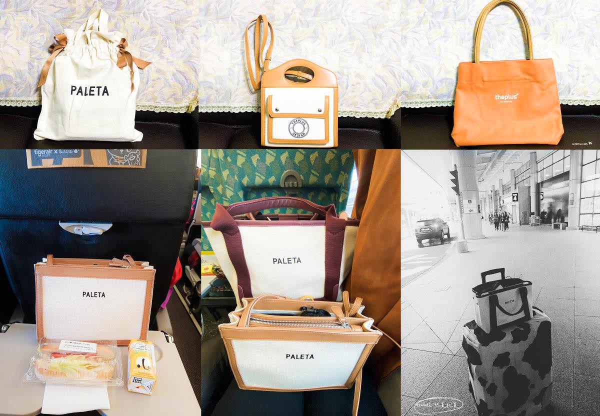 【 theplus 包包團購】劍橋包、高級帆布包|手提包、插扣包|旅行袋、信封包、真皮托特包 @GINA環球旅行生活|不會韓文也可以去韓國 🇹🇼