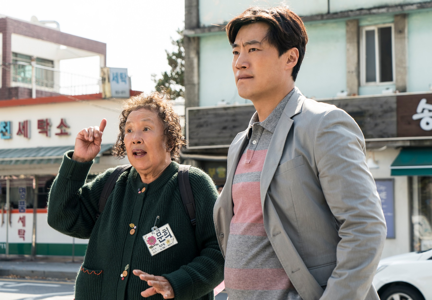 【2020韓國電影贈票】名偵探奶奶|Oh! My Gran|오!문희 @GINA環球旅行生活