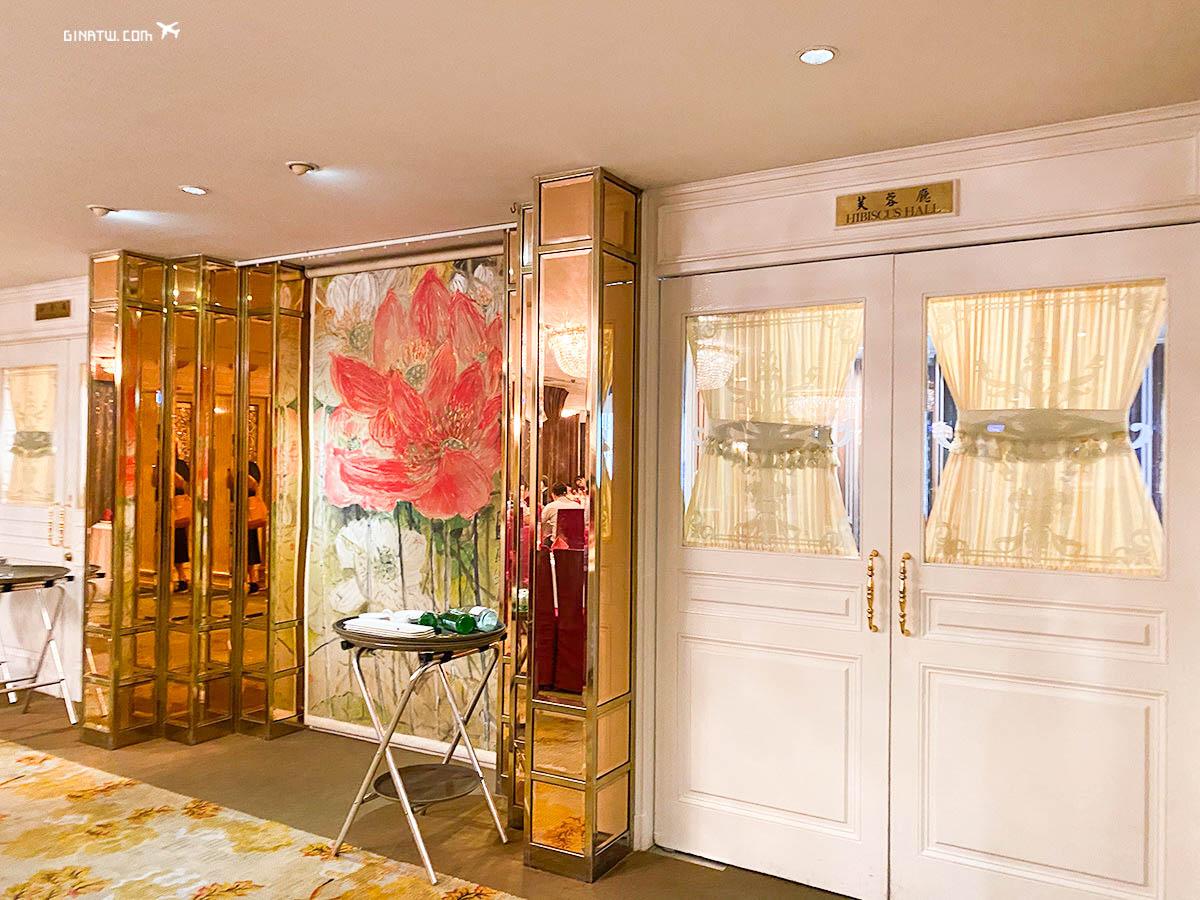 【華泰王子大飯店】九華樓烤鴨|四人分享餐|2020菜單、台北好吃片皮鴨 @GINA環球旅行生活