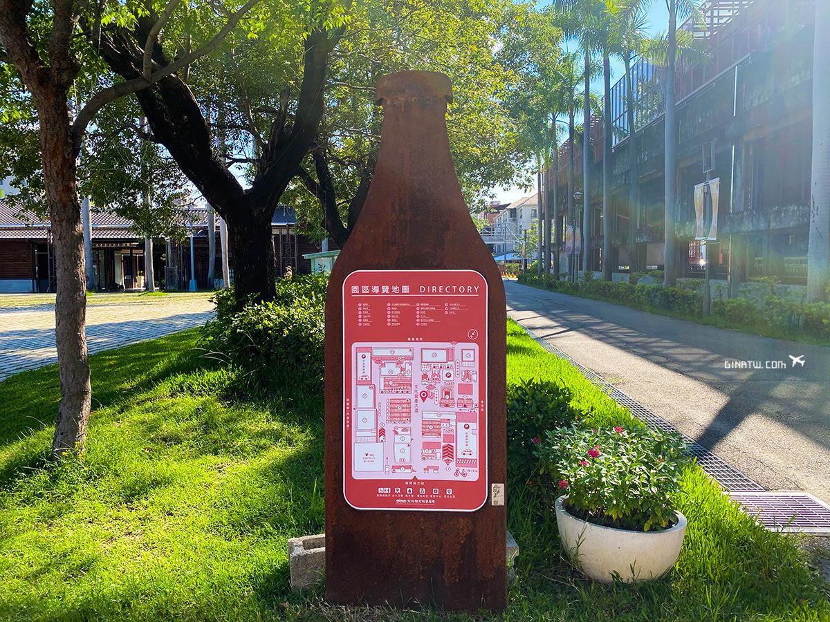 【台中景點】臺中文化創意產業園區、民意街文創市集|台中車站旁 @GINA環球旅行生活|不會韓文也可以去韓國 🇹🇼