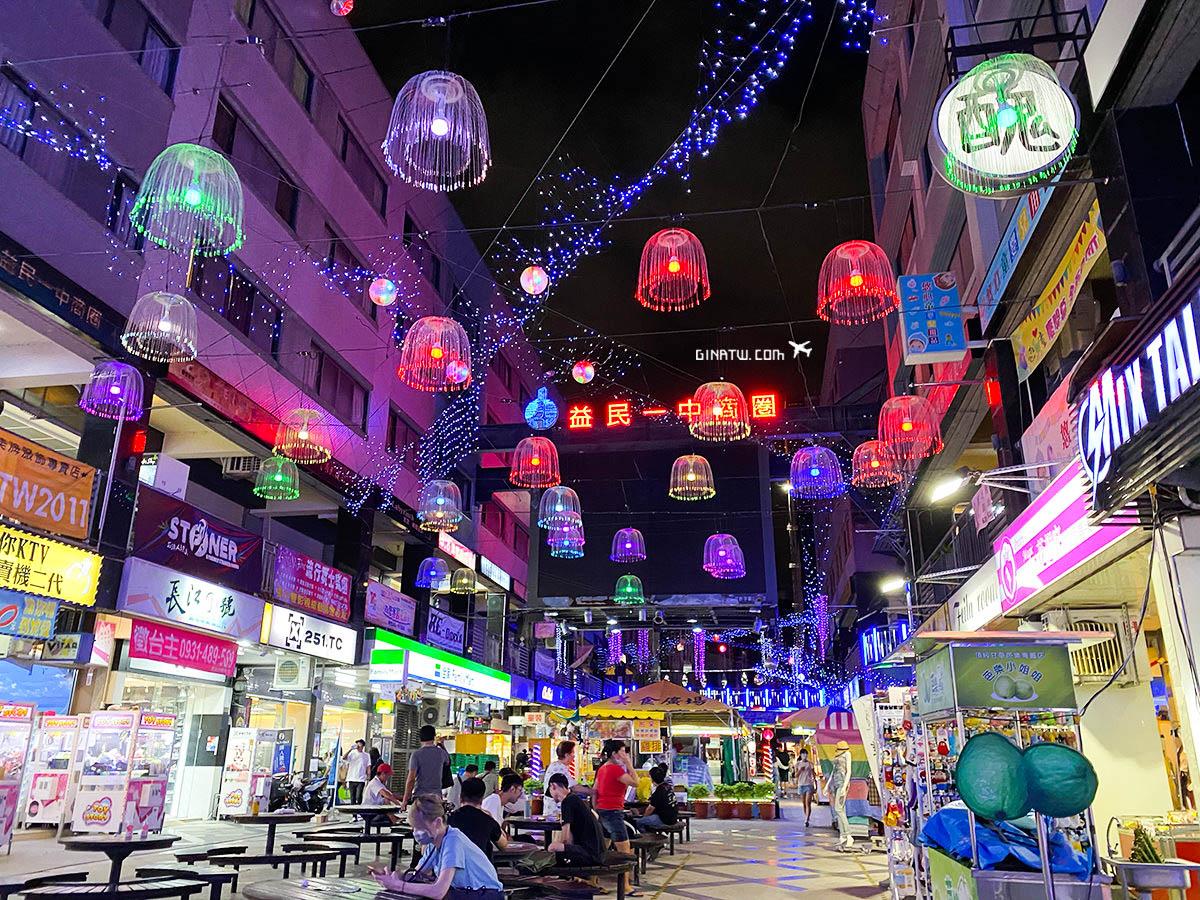 【台中美食逛街】益民一中街商圈|台中夜市|台中滷味王 @GINA環球旅行生活|不會韓文也可以去韓國 🇹🇼