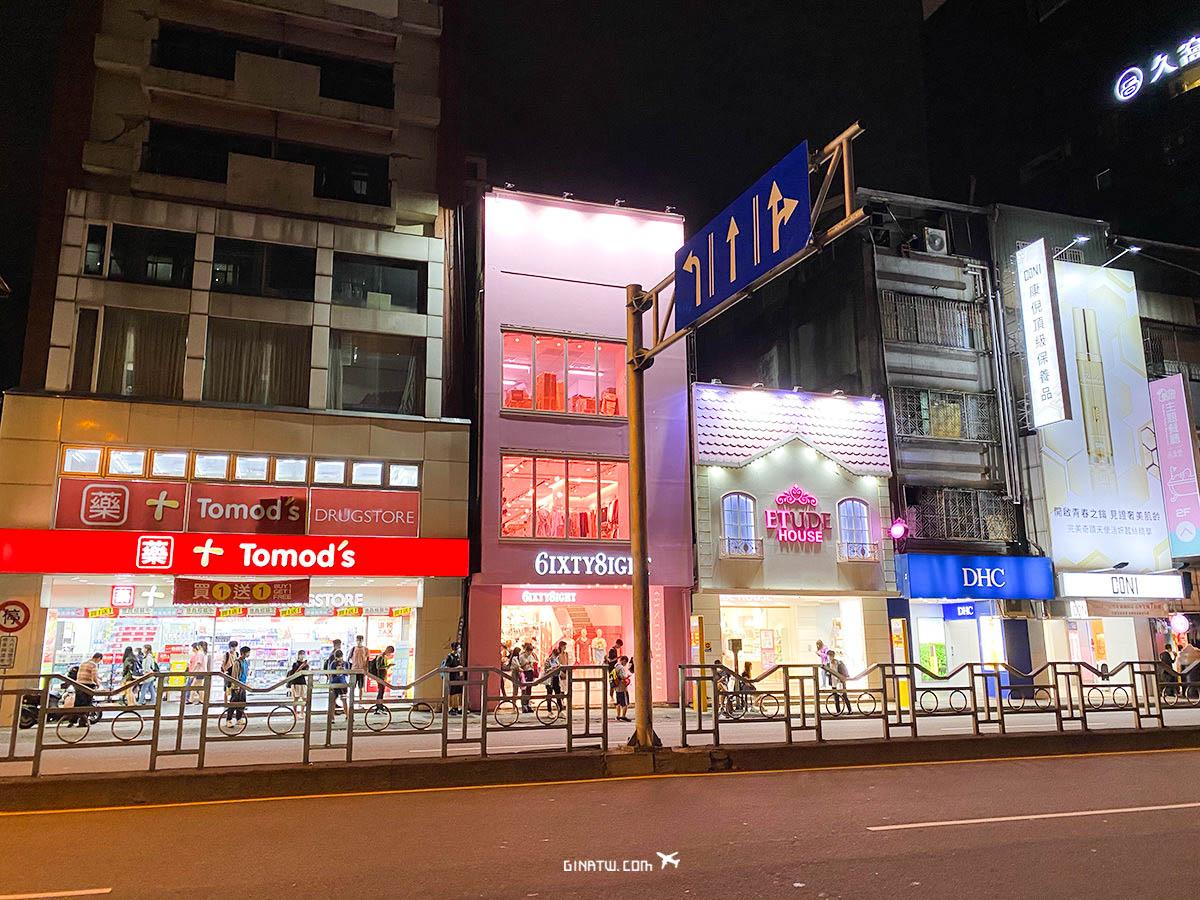 【台中美食逛街】益民一中街商圈|台中夜市|台中滷味王 @GINA環球旅行生活|不會韓文也可以去韓國