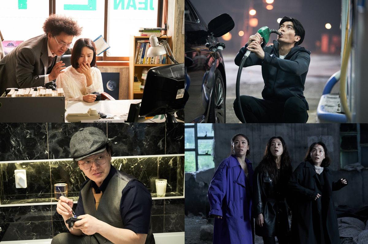 【2020韓國電影贈票】老公不是人|Night of the Undead|죽지않는 인간들의 밤 @GINA LIN