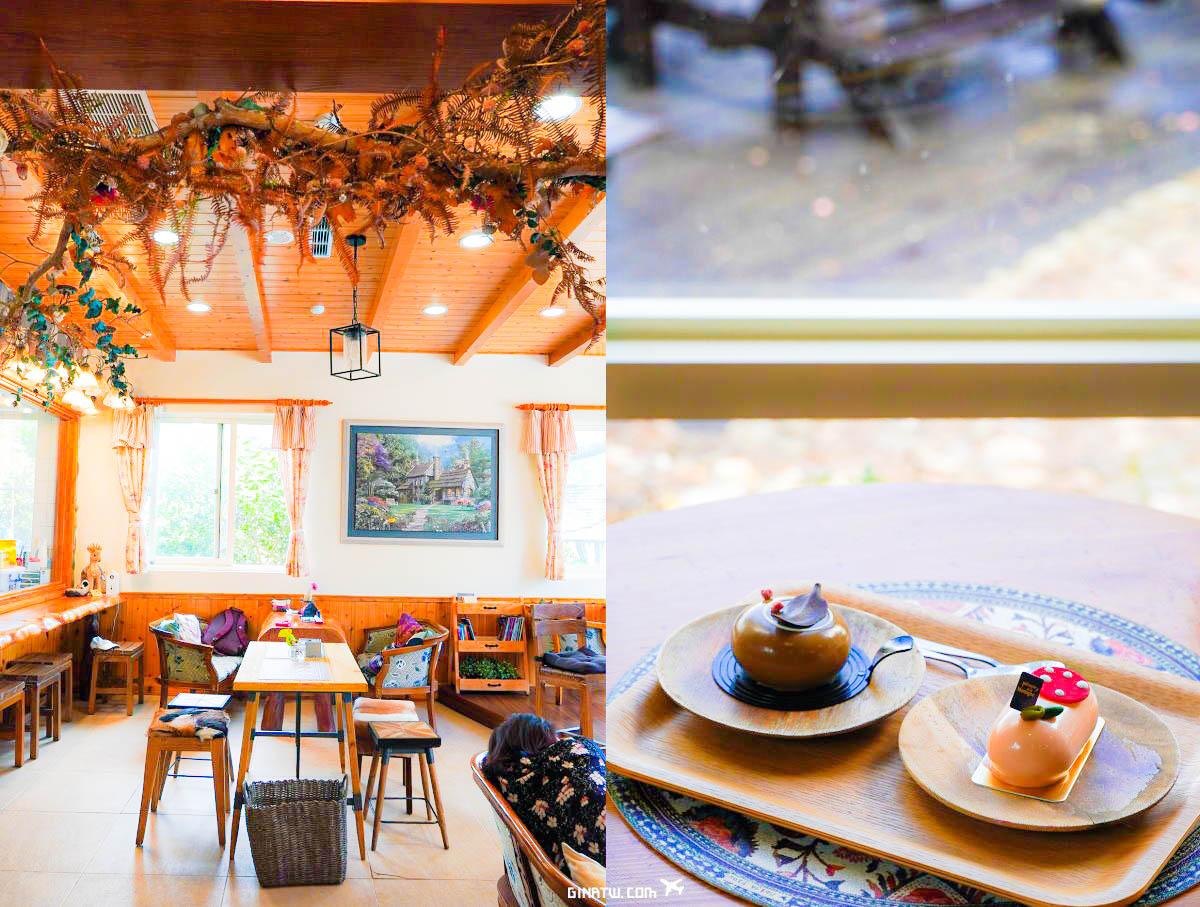 【南投清境】蒙塔妮法式手作甜點|夢幻童話小屋|雲端上吃甜點、玻璃景觀咖啡廳|老英格蘭莊園後方 @GINA LIN