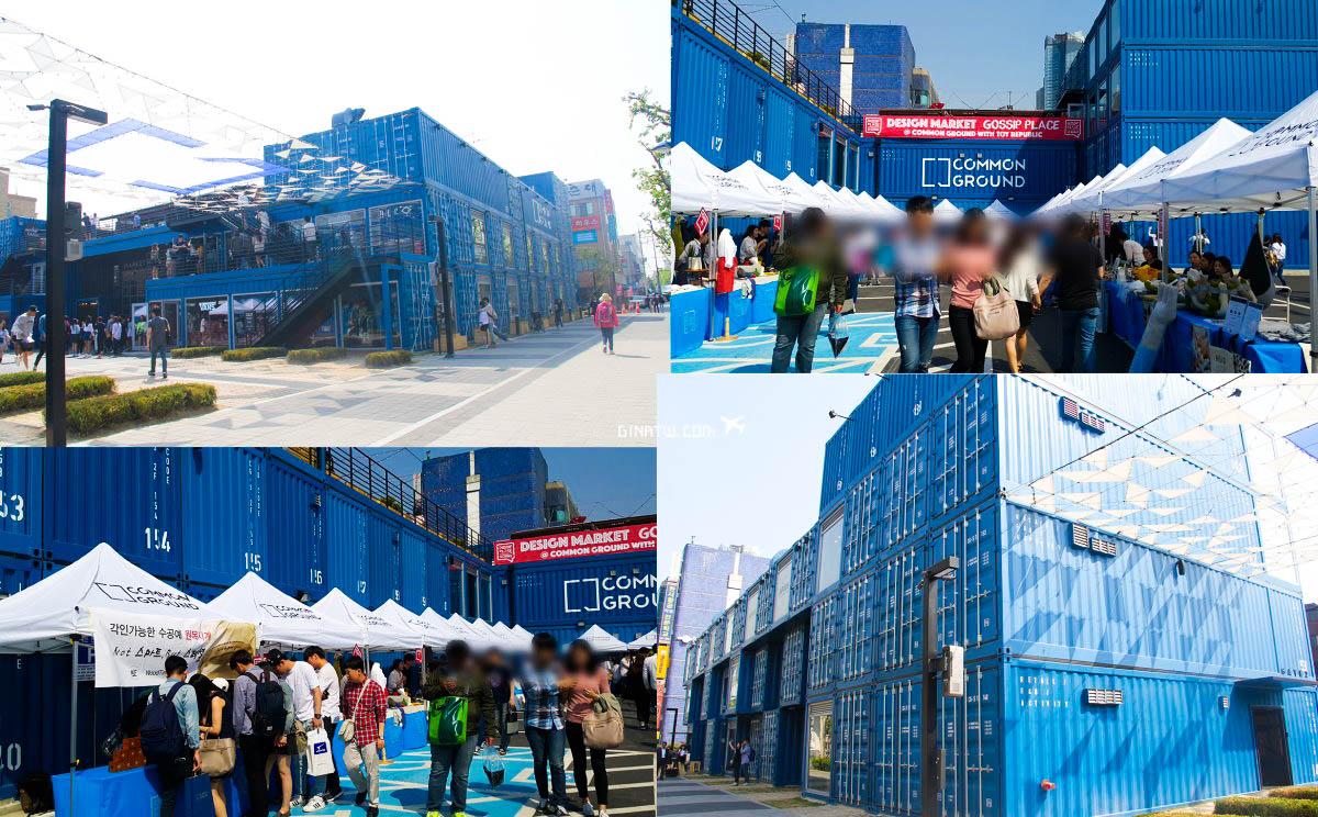 【韓國首爾購物】COMMON GROUND 藍色貨櫃屋市集|建大入口美食街、建大入口站|DORE DORE彩虹蛋糕 @GINA環球旅行生活|不會韓文也可以去韓國